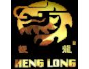 Heng Long