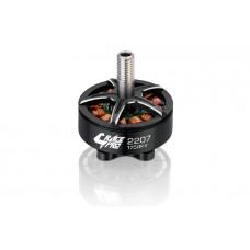 Мотор HOBBYWING XRotor 2207 1750KV 6S для мультикоптеров