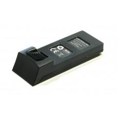 Аккумулятор Li-Pol 750mAh 7.6V (запчасть для квадрокоптера Wowitoys H4819)