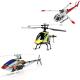 Запчасти для вертолетов на радиоуправлении по моделям