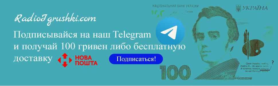 RadioIgrushki_com